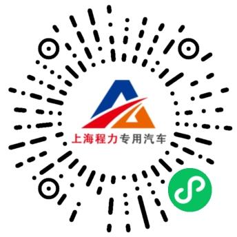 上海洒水车租赁,上海洒水车回收,上海洒水车价格,上海洒水车厂家,上海洒水车出租